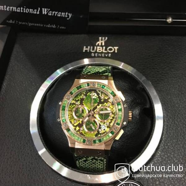 Hublot Boa Bang green вид 1