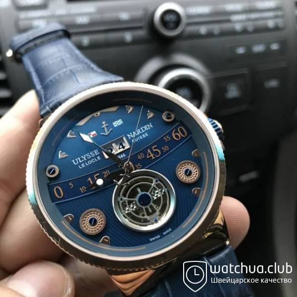 Ulysse Nardin Marine Grand Deck Tourbillon Golden Blue вид 1