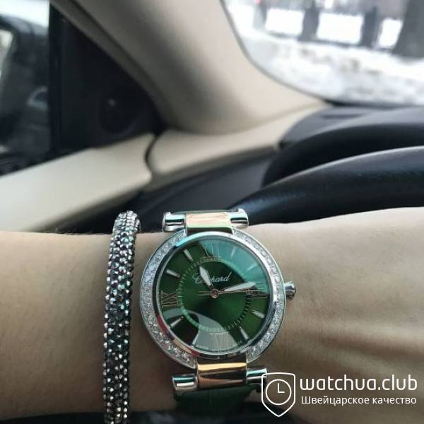 Chopard Imperiale Jade Steel Green Strap вид 1