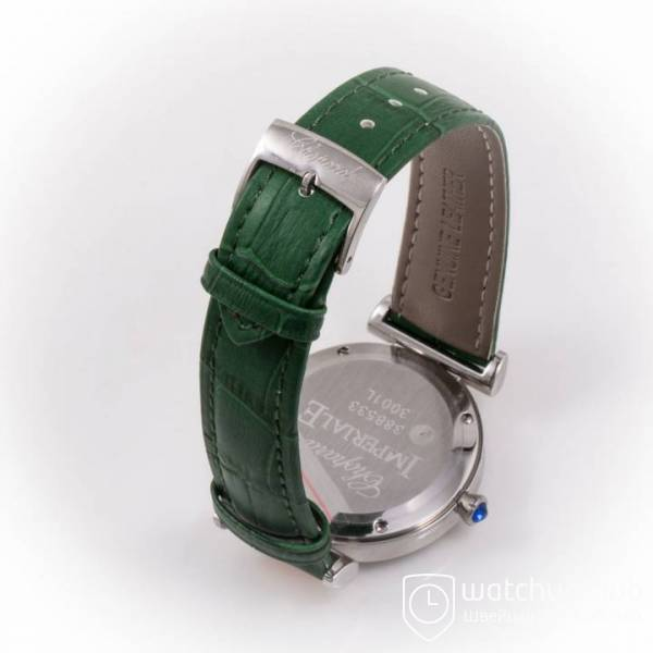 Chopard Imperiale Jade Steel Green Strap вид 2