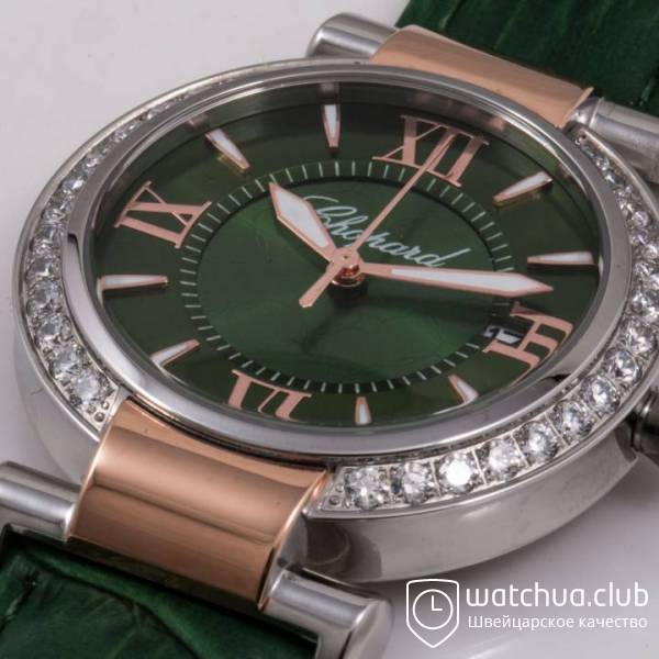 Chopard Imperiale Jade Steel Green Strap вид 5